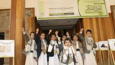 """مصادر حكومية تتهم """"اليونسيف"""" بتمويل المراكز الطائفية التابعة للحوثيين"""