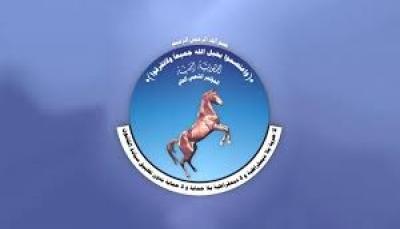 ترتيبات لعقد لقاء موسع بين قيادات المؤتمر المنقسمين بين الرياض وأبوظبي