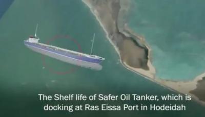 الغارديان: خبراء يحذرون من انفجار ناقلة نفطية مهجورة قبالة سواحل اليمن (ترجمة خاصة)