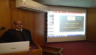 """الدكتوراه للباحث اليمني """"علي الذهب"""" في تكنولوجيا النقل البحري"""