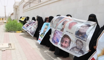 """رابطة حقوقية تطالب """"غريفيث"""" بالتدخل للكشف عن مصير المختطفين لدى الحوثيين"""