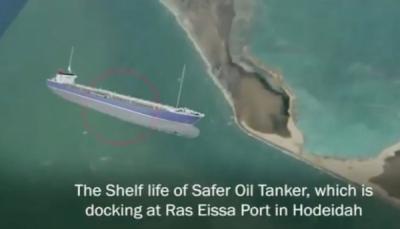 الحكومة تحذر مجددا: البحر الأحمر سيشهد أكبر تسريبات نفطية في التاريخ