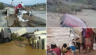 شبوة: وفاة شاب وفقدان آخر وأضرار مادية جرّاء الأمطار والسيول