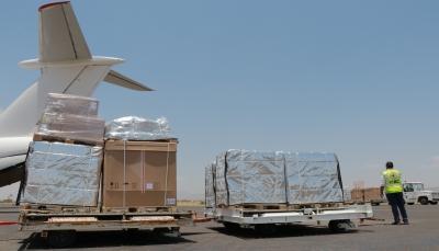 الصليب الأحمر:  وصول 18 طن من المواد الطبية والأدوية إلى صنعاء