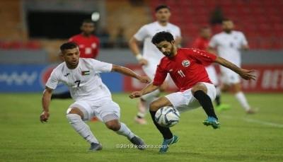 منتخبنا الوطني يخسر من فلسطين في أولى مبارياته ببطولة غرب آسيا