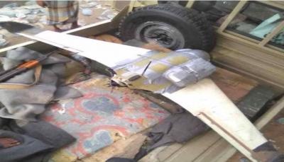 الحديدة: القوات الحكومية تسقط طائرة مسيرة حوثية في مديرية الدريهمي