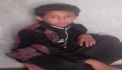 """البيضاء: اصابة طفل في انفجار لغم أرضي زرعه الحوثيون بـ""""قانية"""""""