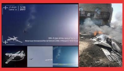 تقرير أمريكي يكشف: كيف يتعامل الحوثيون والقاعدة مع تهديد الطائرات بدون طيار في اليمن؟ (ترجمة خاصة)