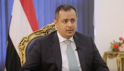 رئيس الوزراء: اتفاق الرياض يُعيد ترتيب العمل السياسي وفقاً للثوابت الوطنية