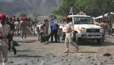 الحكومة تدين هجومي عدن وتدعو للوقوف صفاً واحداً لمواجهة مشروع إيران باليمن
