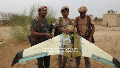 الجيش الوطني يعترض طائرة مسيرة للحوثيين شمالي حجة