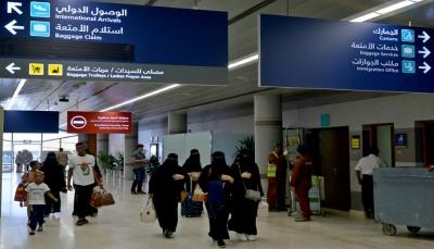 """لأول مرة.. السعودية تسمح للمرأة بالسفر دون اشتراط موافقة """"ولي الأمر"""""""