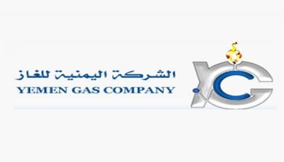 شركة الغاز بمأرب تعلن عن زيادة في اسعار أسطوانة الغاز المنزلي