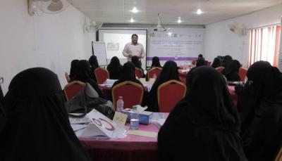 تدشين دورة استمرارية الأعمال للسيدات في محافظة حضرموت