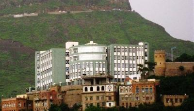 إب: الحوثيون ينهبون مخصصات مالية مقدمة من اليونيسيف لمرضى سوء التغذية