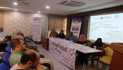 ماليزيا: ملتقى الشعراء والأدباء اليمنيين والعرب يقيم الصباحية الشعرية الأولى في كوالالمبور