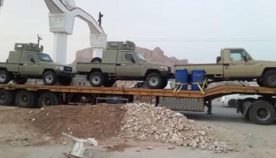السعودية تدفع بآليات عسكرية إلى عدن هي الثانية خلال أسبوعين
