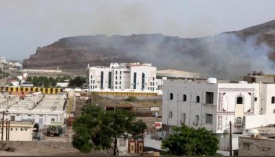 عدن: الداخلية تطالب المدنيين البقاء في منازلهم والابتعاد عن مواقع المواجهات