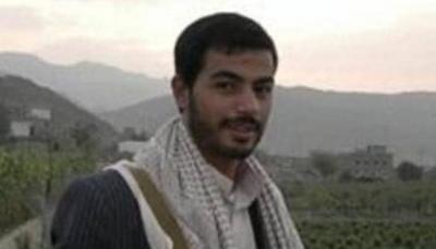 التحالف العربي يعلن مسؤوليته عن قتل شقيق زعيم الحوثيين بصنعاء