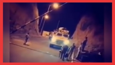 وكالة: وصول قوات سعودية إلى العاصمة المؤقتة عدن