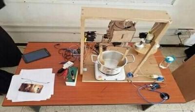 طالبات يبتكرن ربورت آلي لطهي الطعام كمشروع تخرج من كلية الحاسوب بصنعاء