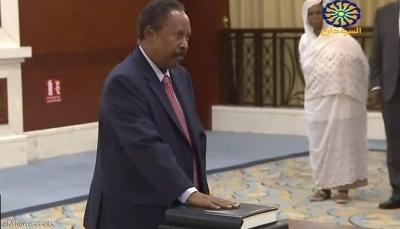 """رئيس الوزراء السوداني """"حمدوك"""" يؤدي اليمين ويكشف عن أهم أولوياته لحل الأزمات"""