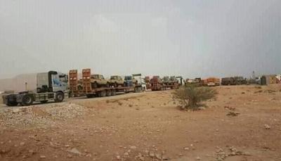 السعودية تدفع بعتاد عسكري جديد إلى مأرب