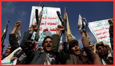"""كيف استفاد الحوثيون بصنعاء من انقلاب """"الانتقالي الإماراتي"""" على الشرعية في عدن؟ (تقرير خاص)"""