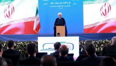 روحاني يستبعد الاجتماع مع ترامب إن لم ترفع واشنطن العقوبات