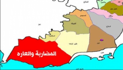 قوات الجيش تحاصر معسكر لميليشيا الانتقالي الإماراتي في لحج