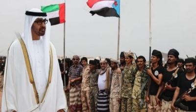 قيادي مؤتمري: أبو ظبي مرجعية المعترضين على قرارات الرئيس هادي الأخيرة