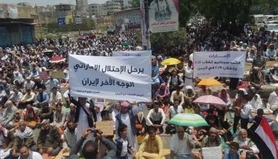 وصفوها بدولة احتلال.. مظاهرة شعبية  في تعز تطالب بطرد الامارات من اليمن