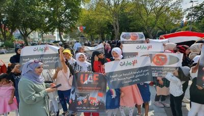 إسطنبول: وقفة غاضبة للجالية اليمنية تندد بجرائم الإمارات وتطالب بطردها من اليمن