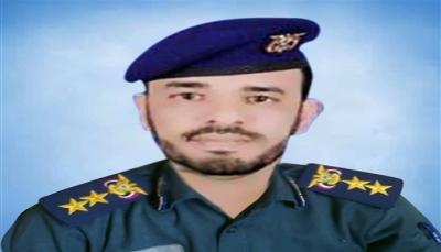 شرطة مأرب تنعي مدير أمن مديرية الجوبة