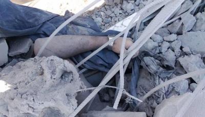 ذمار: الصليب الأحمر يوفد فريق طبي بعد غارات للتحالف أودت بحياة العشرات
