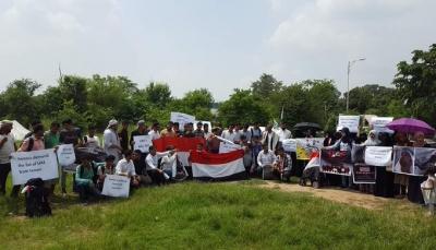 دعوات للاحتشاد بمحكمة العدل الدولية.. اليمنيون في باكستان ينددون بجرائم الإمارات باليمن