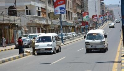 جرائم مركبات الأجرة... أوكار متنقلة في شوارع صنعاء
