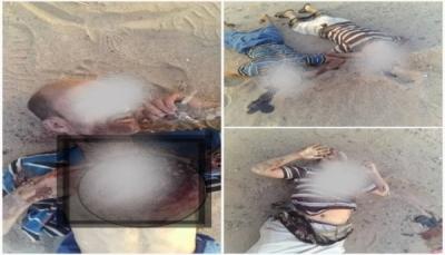 """بدوافع مناطقية..""""عزيز وماجد"""" أعدمتهما ميليشيا الانتقالي الإماراتي ومثلت بجثتيهما في لحج"""
