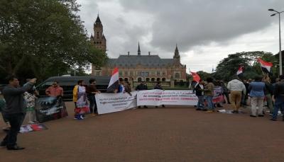 من جاكرتا إلى لاهاي.. مظاهرات تندد بجرائم الإمارات وتطالب بطردها من اليمن