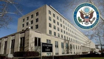 الخارجية الأمريكية: نعمل مع شركائنا الأوروبيين لإنهاء الصراع في اليمن