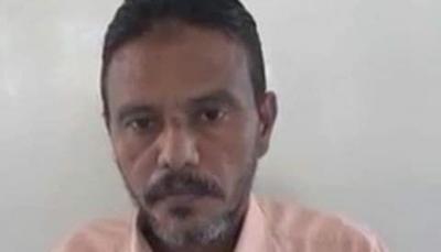 وفاة قيادي في حزب الإصلاح تحت التعذيب في سجون الحوثيين بصنعاء