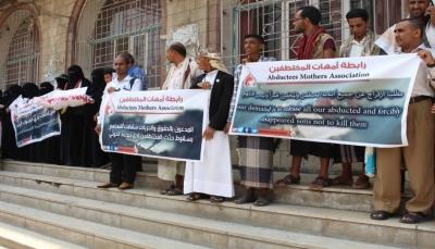 """""""أمهات المختطفين"""" بتعز تحمل التحالف والحوثيين مسؤولية جريمة استهداف سجن بذمار"""