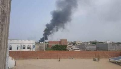 انفجار مستودع سلاح للحوثيين في الحديدة وأضرار بشرية ومادية في صفوف المدنيين