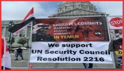 في ظل حراك شعبي ضد انتهاكات الإمارات في اليمن.. هل تنجح الحكومة بالتحرك الدبلوماسي؟ (تقرير خاص)