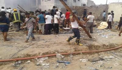 الحديدة: مواجهات عنيفة بين القوات الحكومية والحوثيين
