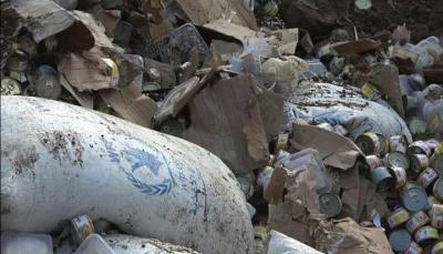 الحوثيون يحرمون المواطنين من المساعدات الغذائية في إب
