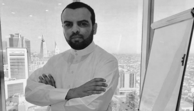 """يمنيون يطلقون حملة تضامن مع """"مراون المريسي"""" المعتقل في سجون السعودية"""