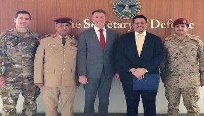 سفير اليمن في واشنطن يبحث مع مسؤول أمريكي تطورات التمرد المسلح في عدن