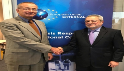 الاتحاد الأوروبي يجدد تأكيد موقفه الداعم لأمن واستقرار ووحدة اليمن