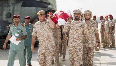 """شكوك من رواية """"ابوظبي"""".. أين قتل الجنود الإماراتيون الستة، في اليمن أم ليبيا؟"""